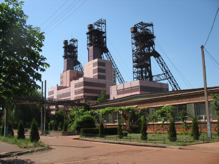 Екскурсія на шахту